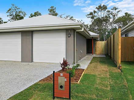2/63 Miamax Place, Logan Reserve 4133, QLD Duplex_semi Photo