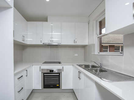 24/7 Everton Road, Strathfield 2135, NSW Unit Photo