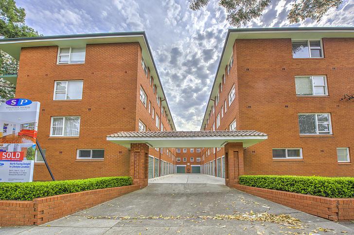24/7 Everton Road, Strathfield 2135, NSW Unit Photo