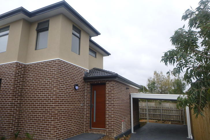 2/14 Banksia Court, Wheelers Hill 3150, VIC Townhouse Photo