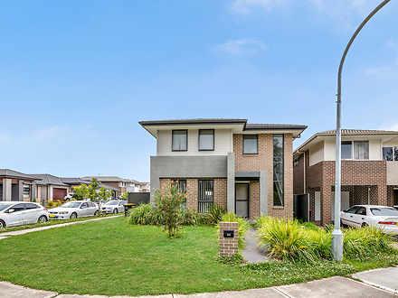 48 Abacus Parade, Werrington 2747, NSW House Photo