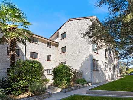 11/205 Waterloo Road, Marsfield 2122, NSW Apartment Photo