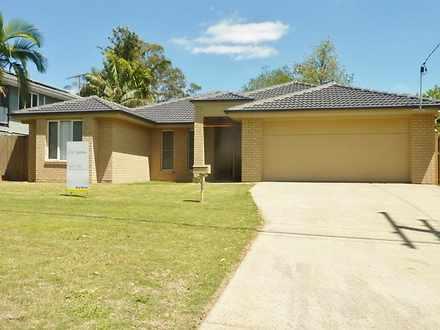 7 Kogarah Street, Tarragindi 4121, QLD House Photo