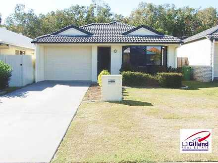 32 Musgrave Street, North Lakes 4509, QLD House Photo