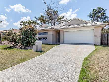 16 Burrowes Street, Marsden 4132, QLD House Photo