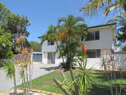 12 Jason Street, Andergrove 4740, QLD House Photo