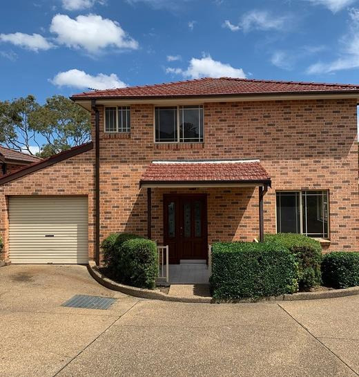 1/77 Conway Road, Bankstown 2200, NSW Townhouse Photo