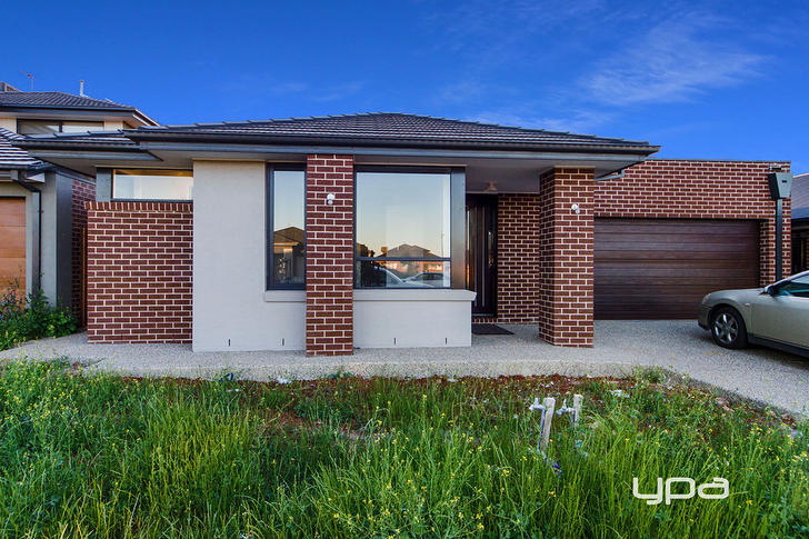 11 Quarry Road, Aintree 3336, VIC House Photo