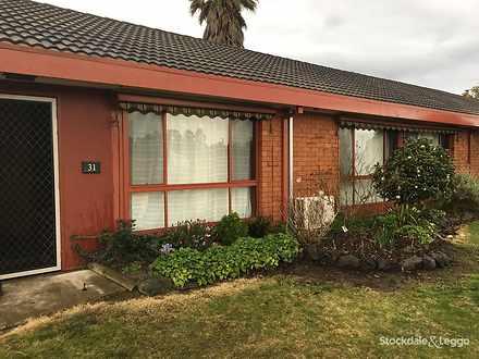 31 Bridgewater Drive, Morwell 3840, VIC House Photo