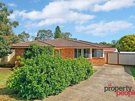 36 Spumante Close, Eschol Park 2558, NSW House Photo
