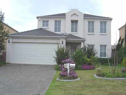 13 Vanessa Court, Glenwood 2768, NSW House Photo