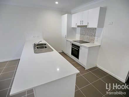 1/20 Tremain Street, Marsden 4132, QLD Duplex_semi Photo