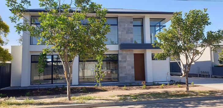 5 John Avenue, Tranmere 5073, SA Townhouse Photo