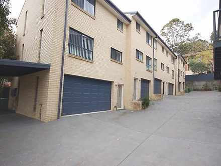 8/171-173 Gertrude Street, Gosford 2250, NSW Unit Photo