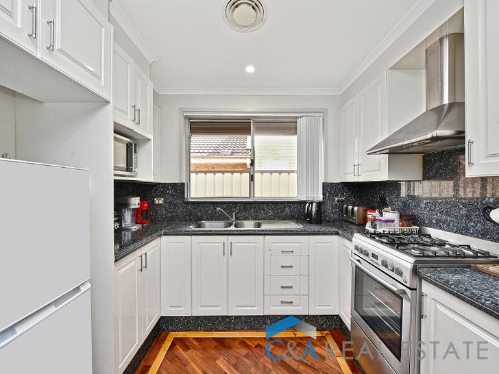 5 Jellie Place, Oakhurst 2761, NSW House Photo
