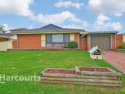 4 Victor Place, Raby 2566, NSW House Photo