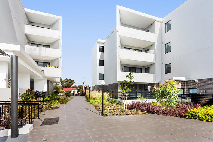 203/2D Pendle Way, Pendle Hill 2145, NSW Apartment Photo