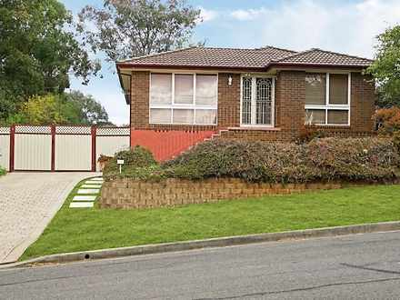 14 Midlothian Road, St Andrews 2566, NSW House Photo