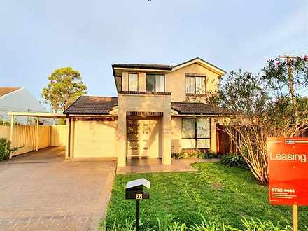 32 Webster Road, Lurnea 2170, NSW Townhouse Photo