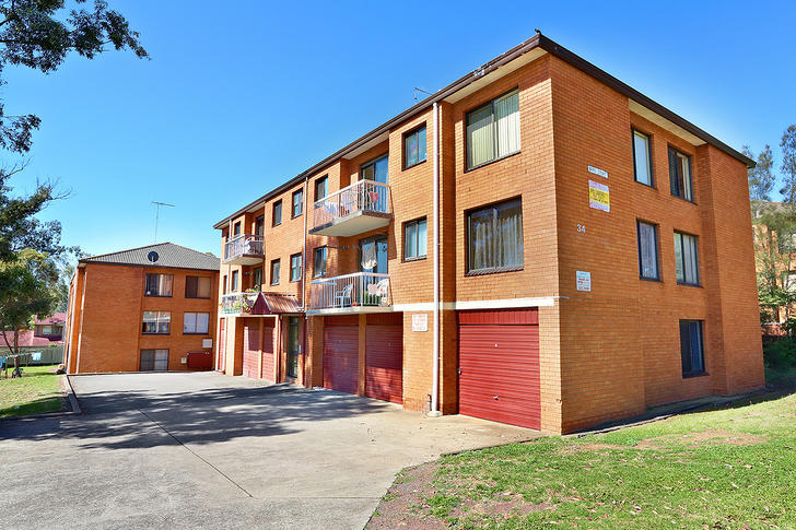 10/34 Luxford Road, Mount Druitt 2770, NSW Unit Photo