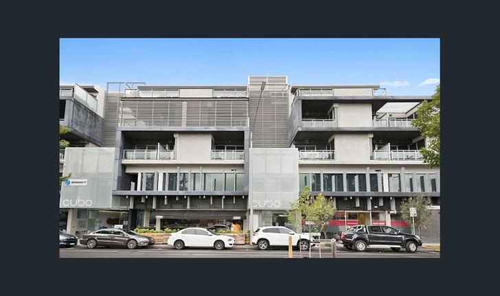 409/71 Abinger Street, Richmond 3121, VIC Apartment Photo