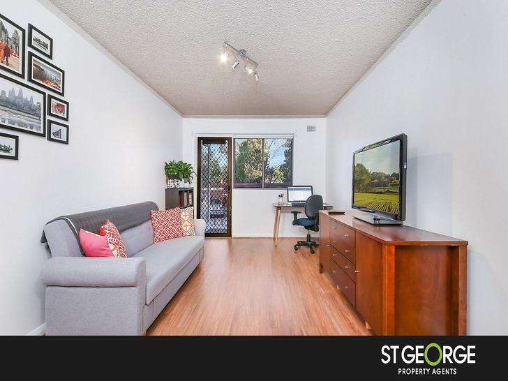 Narwee 2209, NSW Apartment Photo