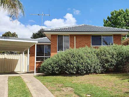 10 Loire Place, Kearns 2558, NSW House Photo