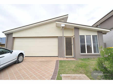 8 Silver Gull Street, Coomera 4209, QLD House Photo