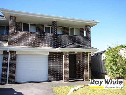 20A Busch Place, St Helens Park 2560, NSW House Photo