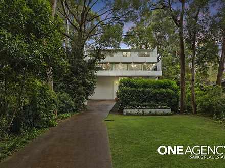 Kotara South 2289, NSW House Photo
