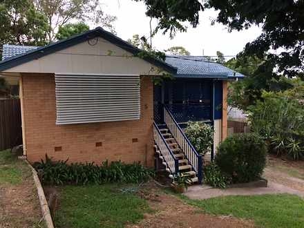 5 Rossett Street, Chermside West 4032, QLD House Photo