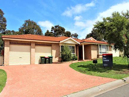 52 Solander Avenue, West Hoxton 2171, NSW House Photo