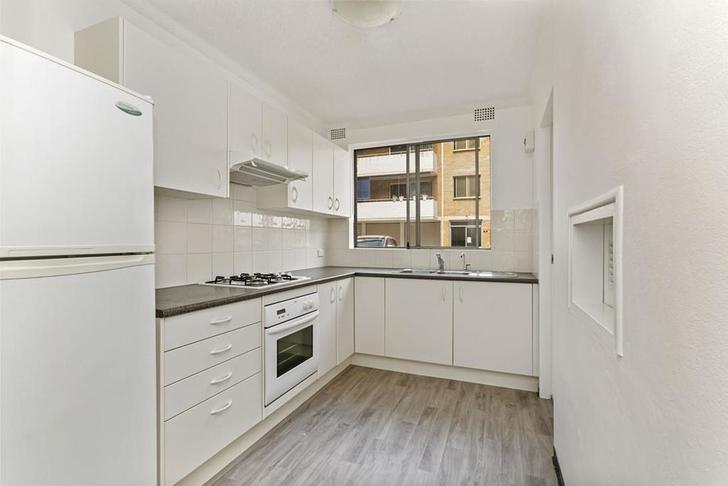 2/33 Stokes Street, Lane Cove 2066, NSW Apartment Photo