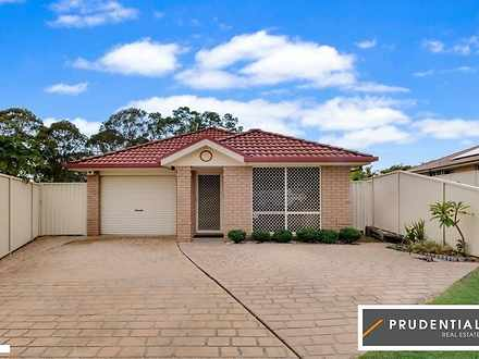 4 Omega Close, Prestons 2170, NSW House Photo