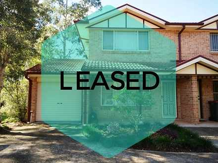 6/11 Michelle Place, Marayong 2148, NSW Townhouse Photo