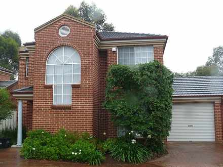 9/32 Claremont Court, Wattle Grove 2173, NSW Townhouse Photo