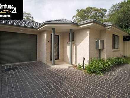 26C Stapleton Street, Wentworthville 2145, NSW Apartment Photo