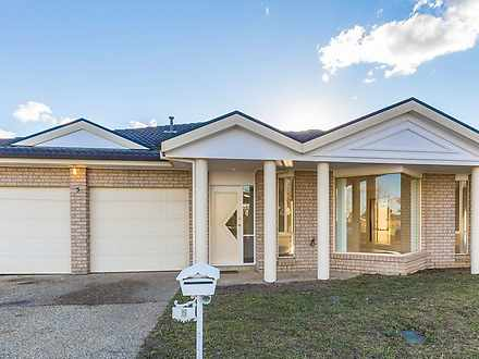 5 Gozzard Street, Gungahlin 2912, ACT House Photo