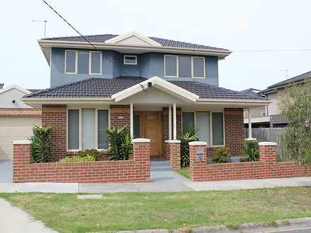 17A Pershing Street, Reservoir 3073, VIC House Photo