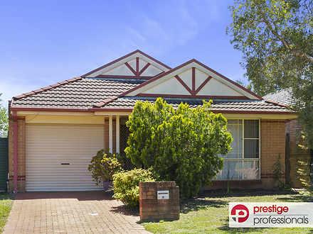 6 Farnborough Court, Wattle Grove 2173, NSW House Photo