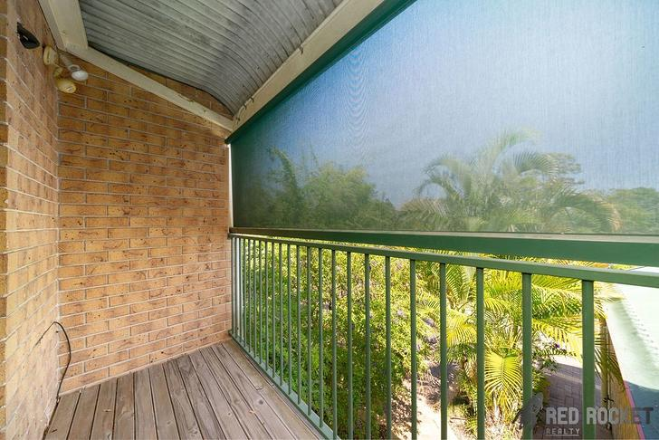 7/7 Farr Jones Court, Daisy Hill 4127, QLD Townhouse Photo
