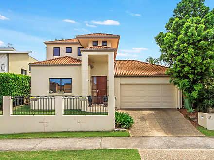 37 Bayswater Avenue, Varsity Lakes 4227, QLD House Photo