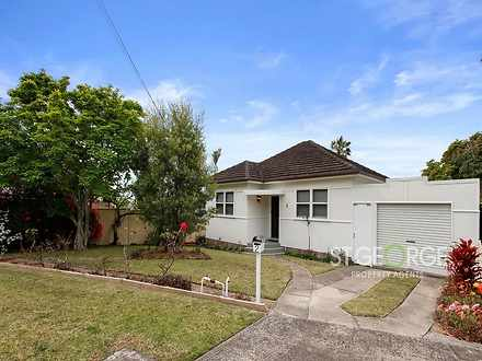 Beverly Hills 2209, NSW House Photo