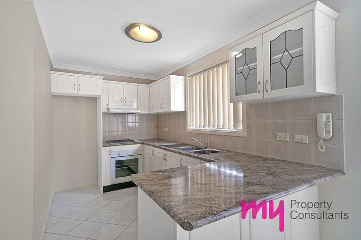 4/250 Harrow Road, Glenfield 2167, NSW Villa Photo