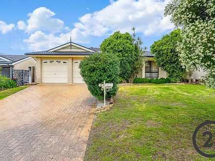 12 Ali Place, Glenwood 2768, NSW House Photo