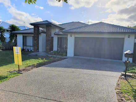 7 Nandina Court, Upper Coomera 4209, QLD House Photo