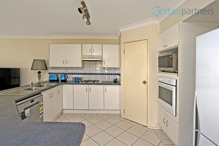 14 Fraser Avenue, Kellyville 2155, NSW House Photo