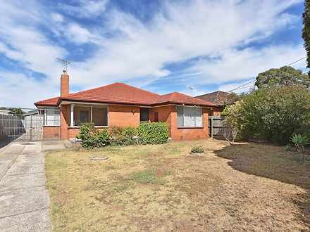 17 Marshall Drive, Reservoir 3073, VIC House Photo