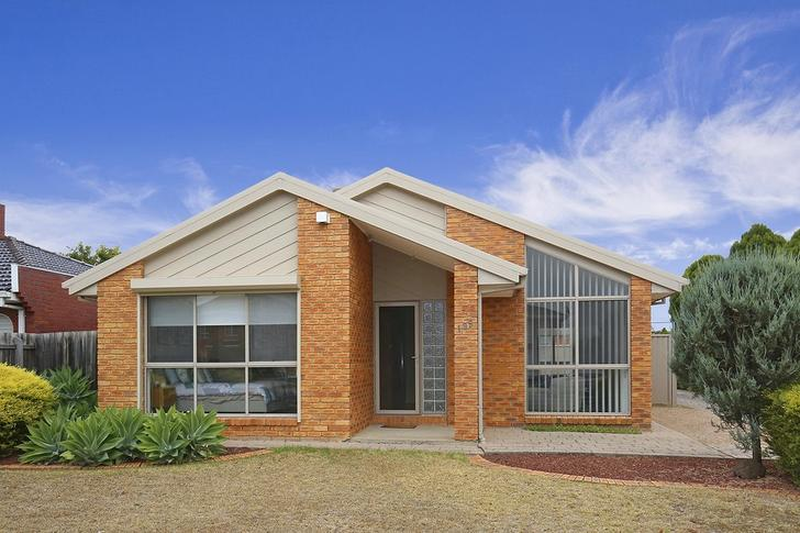 1/195 Copernicus Way, Keilor Downs 3038, VIC Unit Photo