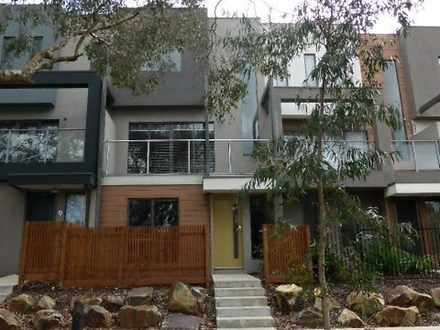 7 Lithgow Way, Mooroolbark 3138, VIC Townhouse Photo